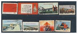 文革邮票具有收藏意义