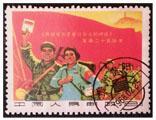 分析文革邮票价位高的原因