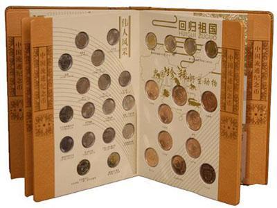 流通紀念幣具有特殊歷史意義