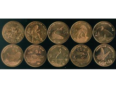 分析珍稀動物紀念幣的收藏與投資