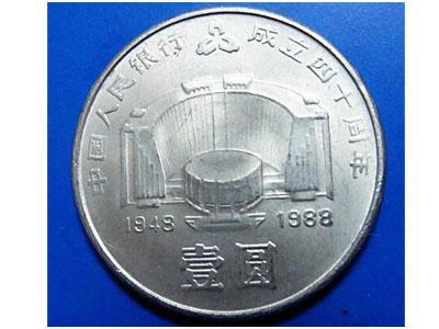 建行40周年紀念幣真假鑒別