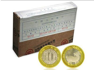 淺析羊年生肖紀念幣