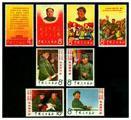 解读文革邮票的特点