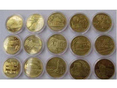 世界文化遺產紀念幣價值