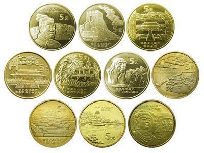 世界文化遺產紀念幣歷史底蘊