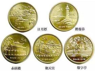 寶島臺灣文化遺產紀念幣收藏價值