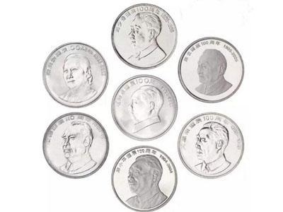 七大偉人流通紀念幣發行量及收藏價值