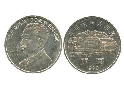 七大偉人流通紀念幣共同點