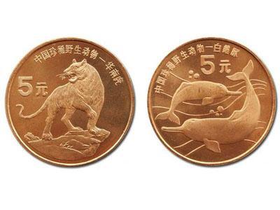 白鰭豚與華南虎紀念幣升值空間