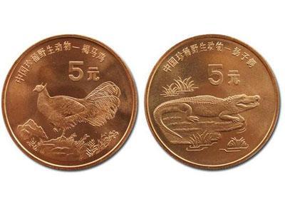 褐馬雞紀念幣 揚子鱷紀念幣收藏簡介