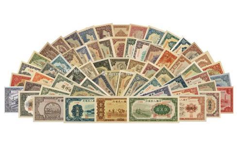第一套纸币价格,第一套人民币价格,第一套人民币图片及价格