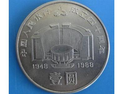 建行纪念币成为币王的原因