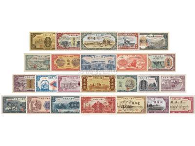 第一套人民币收藏价值高的纸币