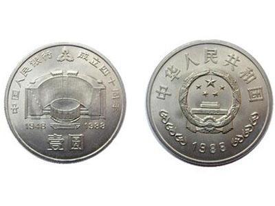 建行纪念币收藏价值高于宁夏币