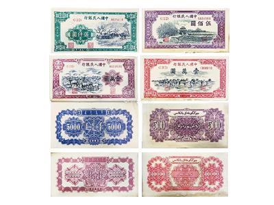 浅析第一套人民币的价值