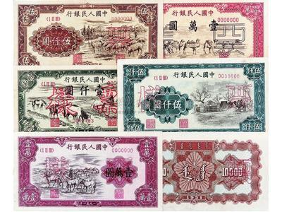 浅析第一套人民币价值受哪些因素影响