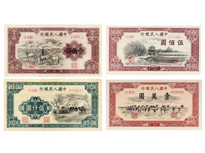 解读第一套人民币绝品四珍的收藏的要点