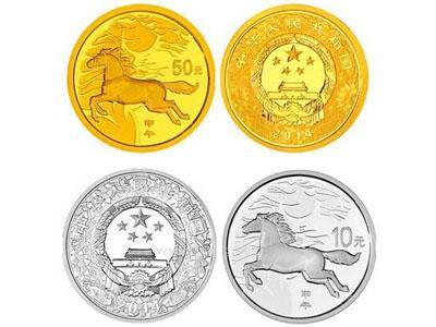 生肖馬金銀幣適合收藏投資