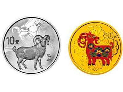羊年金銀紀念幣發行 生肖金銀幣門檻低