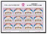 JT郵票的作用