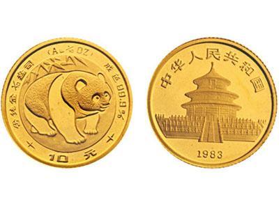 1983年熊貓金幣價值