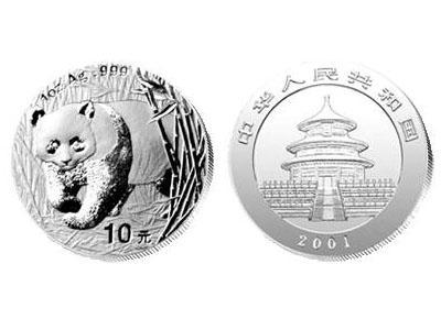 淺析2001熊貓銀幣收藏價值