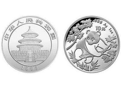 淺析1992熊貓銀幣價值