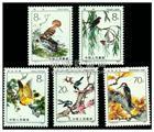 了解新中國JT郵票