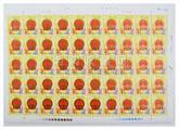 JT邮票是珍贵邮票之一