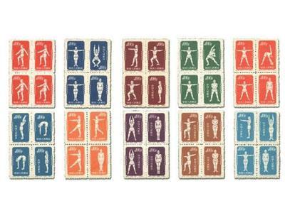 老纪特邮票市场存余量稀少价值大