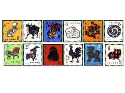 首轮12生肖邮票_第一轮生肖邮票价格_首轮生肖邮票报价_点购收藏网