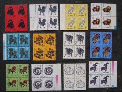 第一轮生肖邮票12枚简介