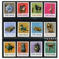 中国文物邮票最佳之一——编号邮票66-77