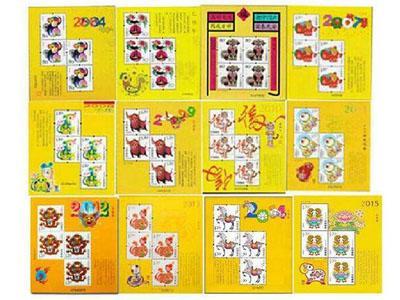 第三輪生肖郵票的收藏亮點和建議