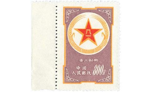 紫军邮最新价格行情,紫军邮,紫军邮最新价格,紫军邮价格行情,紫军邮有收藏价值吗