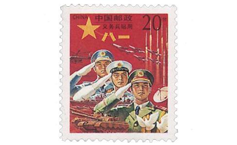 紅軍郵最新價格,紅軍郵,紅軍郵整版價格,紅軍郵發行量,紅軍郵價格,紅軍郵票,整版紅軍郵價格
