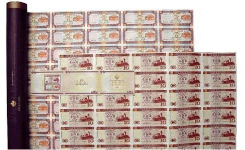 澳門雙錯,澳門雙錯連體鈔,澳門10元雙錯連體鈔,澳門雙錯整版鈔,澳門雙錯連體鈔