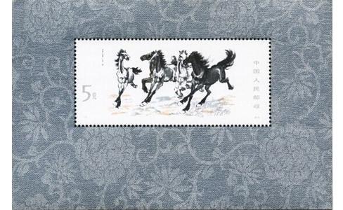奔馬小型張,T28奔馬小型張,奔馬小型張郵票,T28奔馬,T28小型張郵票,奔馬小型張價格
