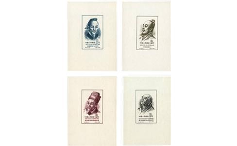 紀33M中國古代科學家小型張,紀33M小型張,中國古代科學家郵票,古代科學家小型張,科學家小型張,紀33科學家小型張