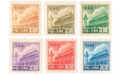 普5天安門圖案普通郵票,普5郵票,普5天安門普通郵票,普5天安門郵票,天安門圖案第五版普通郵票
