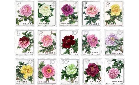 特61牡丹邮票,特61牡丹套票,特61牡丹,牡丹邮票价格,特61邮票,1964年特61牡丹邮票