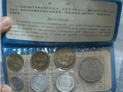 了解1980年长城币鉴别与收藏