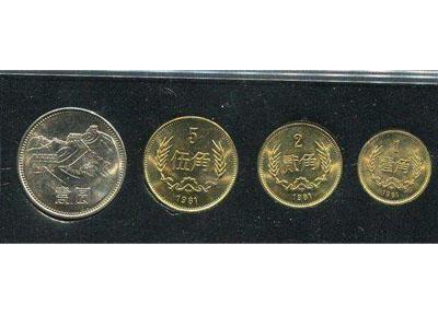 1981年各面值長城幣發行量