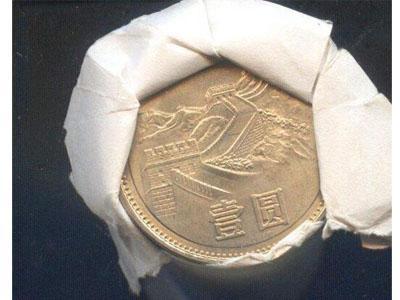長城幣假幣有哪些瑕疵