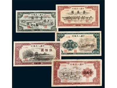 淺析四大天王紙幣的收藏價值