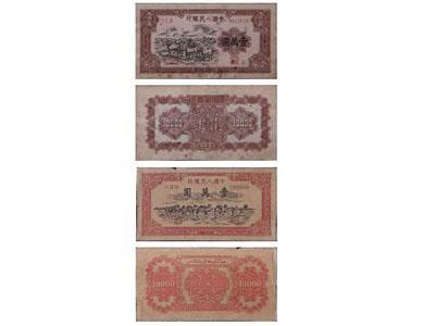 第一套人民幣中的四大天王