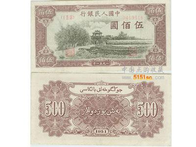四大天王之一——500元瞻德城紙幣