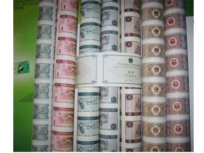 第四套人民幣整版鈔發行曾經廣受矚目