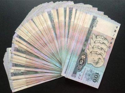 解讀第四套人民幣收藏分類