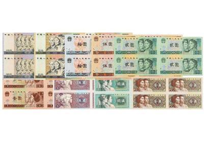 第四套人民幣連體鈔掀起人民幣收藏熱